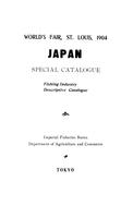 Japan: special catalog: fishing industry descriptive catalogue