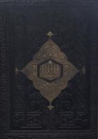 Savitar, 1927