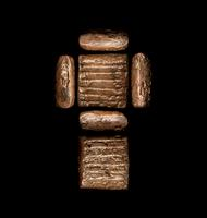 Sumerian administrative document on clay tablet in cuneiform script 5.