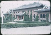 Hiller 09-007: The Moral Endeavor Association Building in Nanking