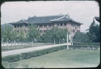 Hiller 09-006: The Moral Endeavor Association Building in Nanking, backside