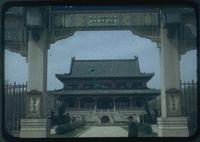 Hiller 09-009: Chinese Culture and Opera Museum in Nanking