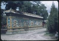 Hiller 08-073: Colorful wall, decorated with raised images of dragons and various patterns, Peiping, number one