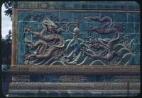 Hiller 08-074: Colorful wall, decorated with raised images of dragons and various patterns, Peiping, number two
