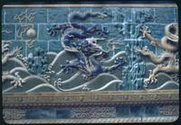 Hiller 08-075: Colorful wall, decorated with raised images of dragons and various patterns, Peiping, number three