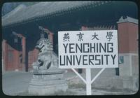 Hiller 08-100: Sign for Yenching University, Peiping