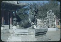 Hiller 08-119: Dragon statue with antlers, Peiping