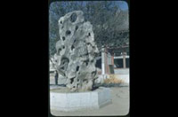 Hiller 08-120: Stone statue with holes, Peiping