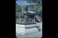Hiller 08-122: Metal dragon statue with a ball, Peiping, number one