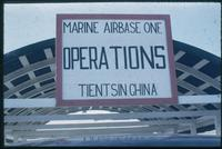 Hiller 08-002: Marine airbase sign, Tianjin, China