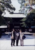 Jimmy and Jeannie Cheatham and a friend in Japan
