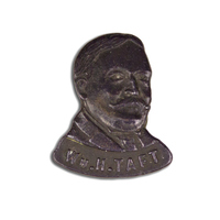 Wm. H. Taft Black Button